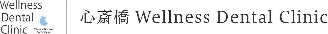 心斎橋Wellness Dental Clinic